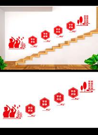 简约校园楼梯文化墙设计