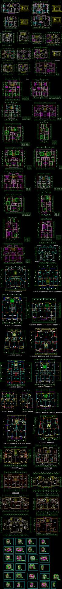 几百套CAD平面户型图