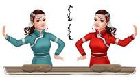 蒙古族女孩插画设计