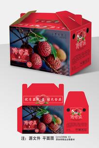 绛沙兰荔枝手提礼盒包装设计