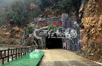隧道假山装饰PSD效果图