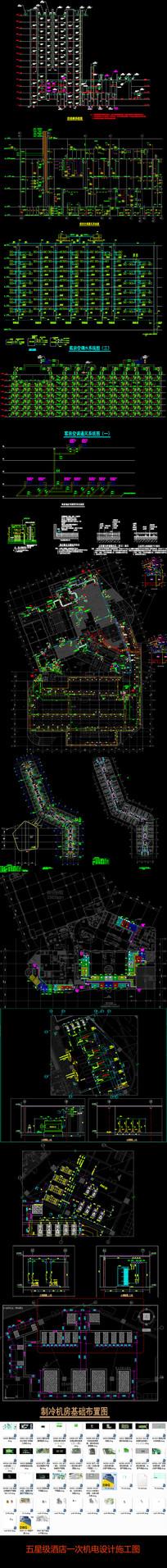 五星级酒店强弱CAD施工图