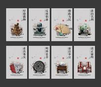 中国风传统廉政廉洁文化展板设计