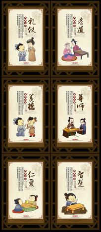 中国风传统校园文化展板