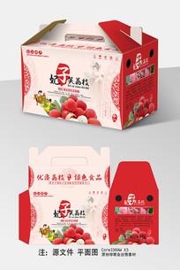 中式妃子笑荔枝手提包装设计