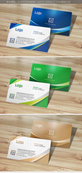 创意简约企业名片设计模板