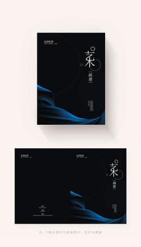 创意艺术画册封面设计