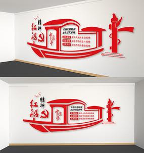 党建红船精神文化墙红船口号党建立体展板