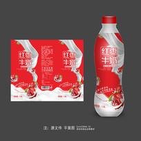 大气红枣牛奶包装设计