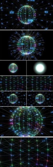 高科技地球互联网数据连接AE视频模板