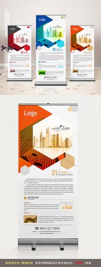公司介绍易拉宝设计