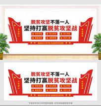 红色精准扶贫社区文化墙