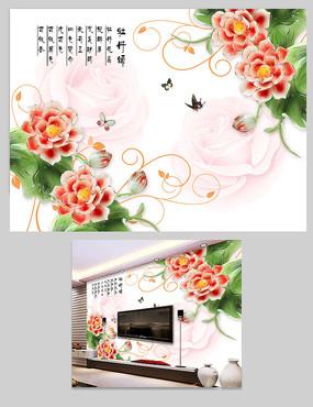 花开富贵玉雕浮雕电视沙发背景墙