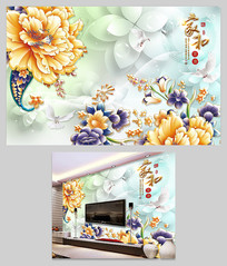 家和万事兴牡丹花电视背景墙