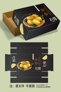 简约黑色安岳柠檬礼盒包装