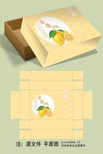 简约清爽柠檬包装设计
