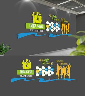 简约企业文化墙员工风采职工之家照片墙