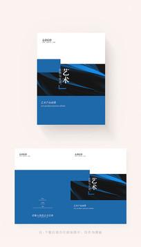 蓝色艺术画册封面设计