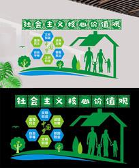 绿色社会主义核心价值观文化墙设计