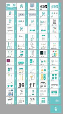 旅游地区vi手册设计