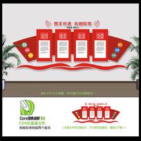 时尚红色企业文化墙设计