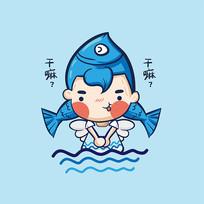 双鱼星座卡通图片