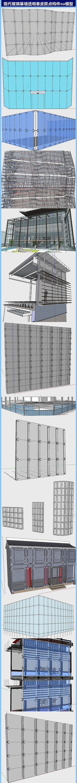 现代玻璃幕墙透明表皮抓点构件su模型