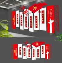 中国风社会主义核心价值观楼梯文化墙