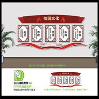 中式励志校园文化墙设计