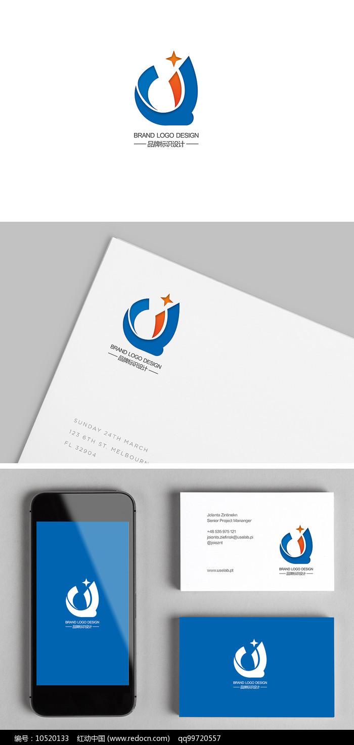 Q字母服务科技电子企业标志图片