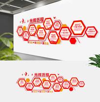 大气党的发展历程党建十九大文化墙