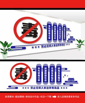 大气禁毒文化墙设计