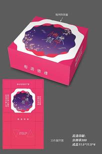 高档粉色清新浪漫纸巾包装盒设计
