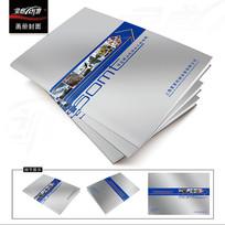 高档机械画册封面设计