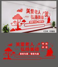红色百善孝为先文化墙