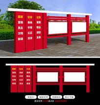 红色大气党建宣传栏模型
