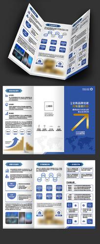 华丽金融三折页设计