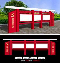 户外党建宣传栏文化长廊设计方案
