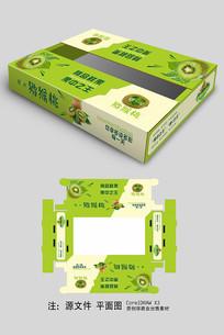 简约清爽绿心猕猴桃异型包装设计