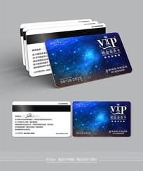 蓝色梦幻星空VIP会员卡模板