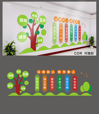 绿色校园文化标语文化墙
