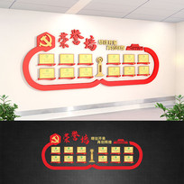 优秀党员党支部荣誉文化墙