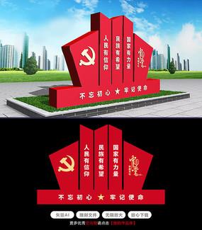 原创人民有信仰党建文化社区雕塑精神堡垒
