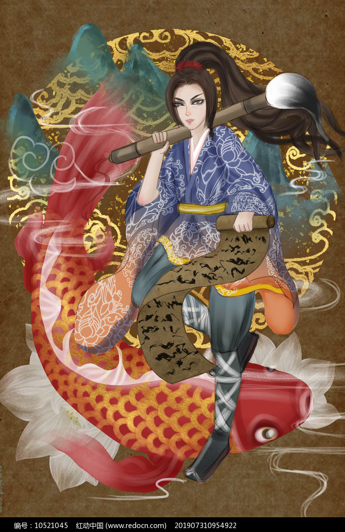 原创中国风笔仙逢考必过好运锦鲤插画图片