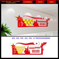 中国梦升旗党建文化墙