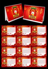 最新喜庆2020春节鼠年台历模板