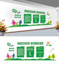 保护生态环境展板