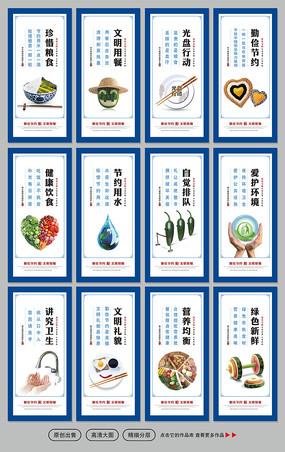 创意餐厅食堂礼仪标语文化墙