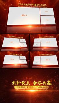 大气科技党政互联网图文展示AE模板