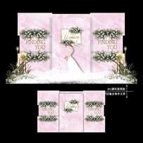 粉色主题婚礼效果图设计大理石纹婚庆舞台